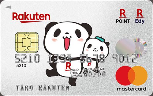 panda_master