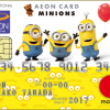 Aeon Miminions Master Card