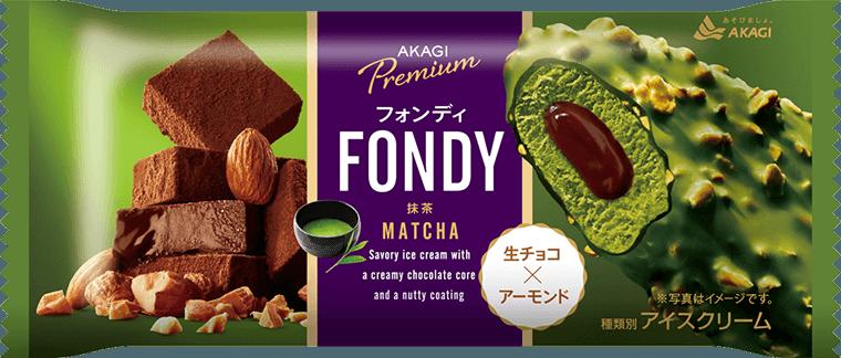 fondy_matcha